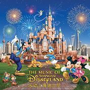 Disneyland Shanghai Call of the Jungle - Don Harper