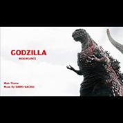 Godzilla Resurgence - Shiro Sagisu